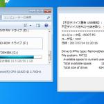 C# USB検知プログラム プロトタイプ