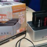 ディスク複製 玄人志向 KURO-DACHI/CLONE/U3
