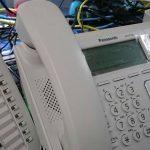 Asterisk12.8.2 Panasonic KX-UT136 パーク保留